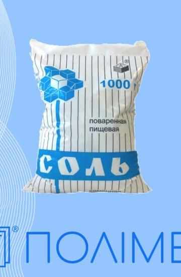Plenka_pakety_dlya_fasovki_bakalei
