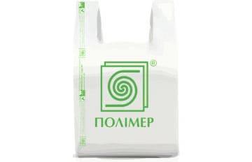 биоразлагаемые пакеты