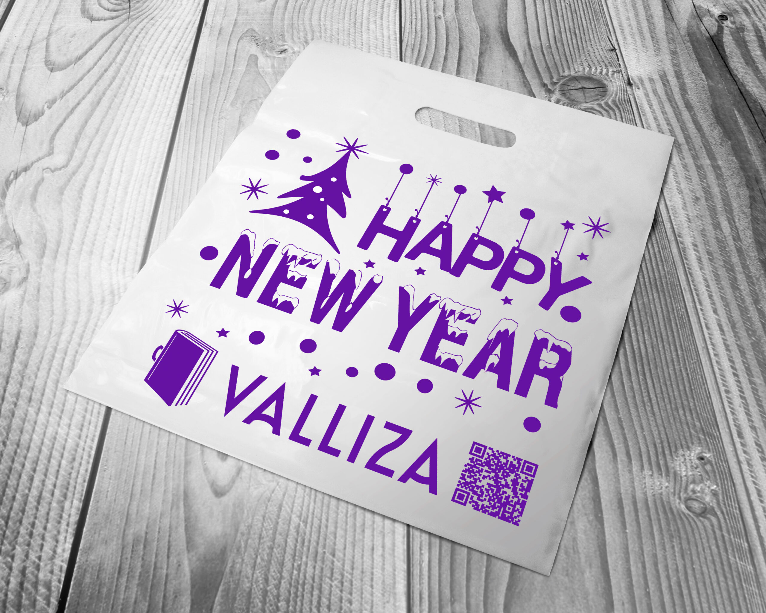 Полиэтиленовые новогодние пакеты