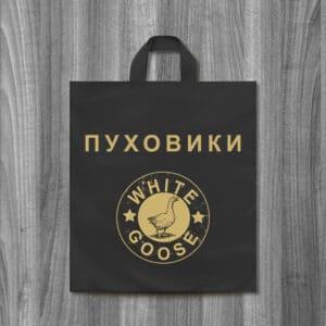 Пакеты с логотипом с петлевой ручкой _black_Пуховики