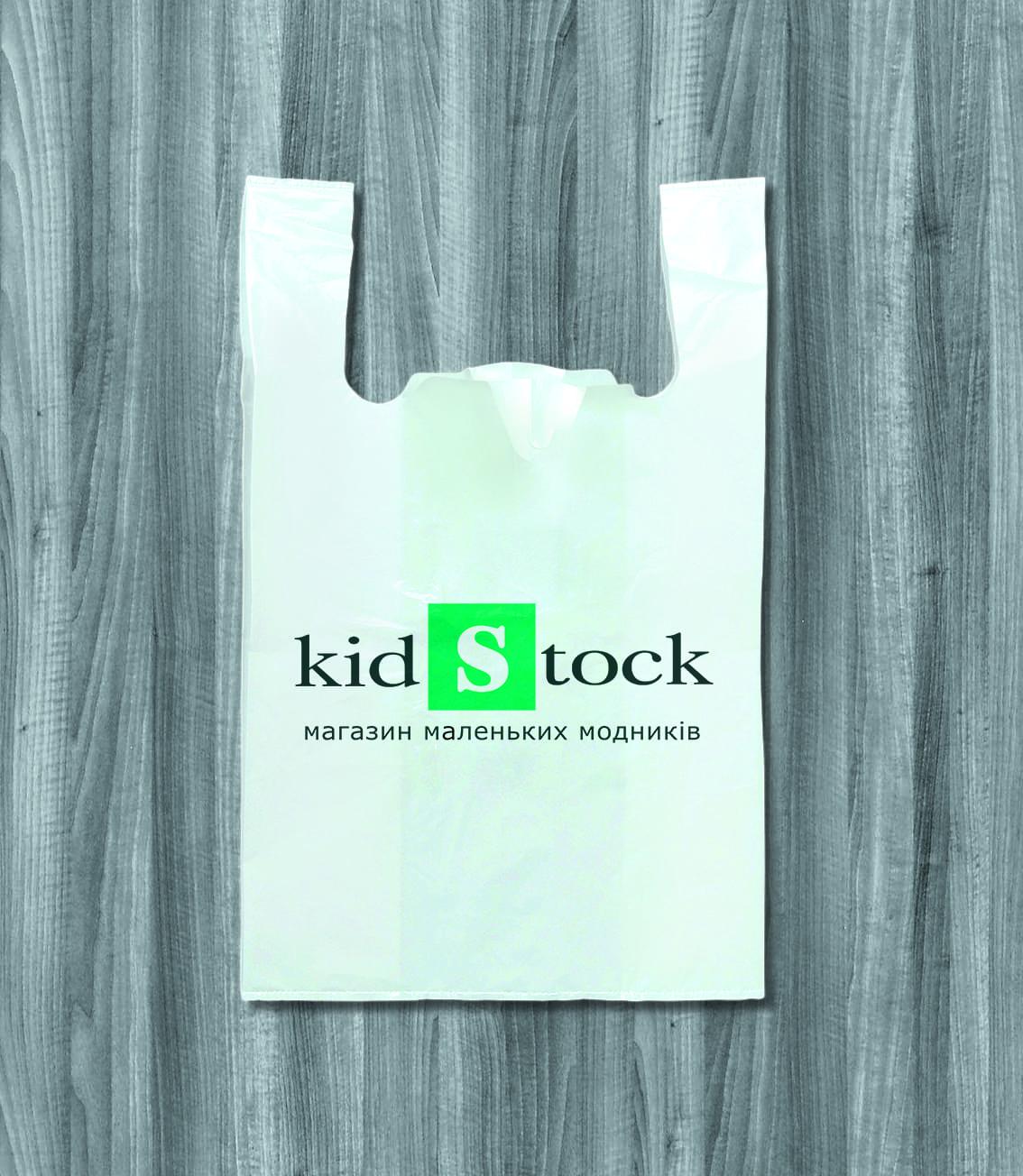 Пакеты с логотипом типа «майка»