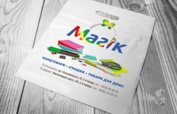Рекламный пакет